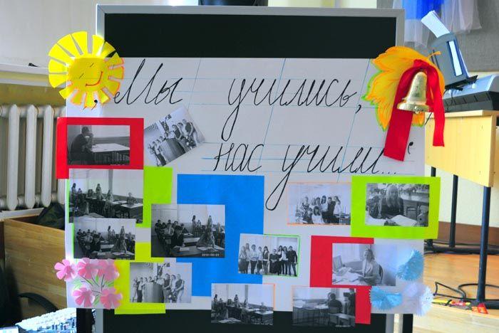 Праздник выпускников в Колледже сервиса и дизайна