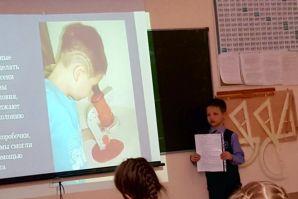 Удивительное рядом...Начальная школа ШИОД приняла участие в школьном этапе конкурса исследовательских работ