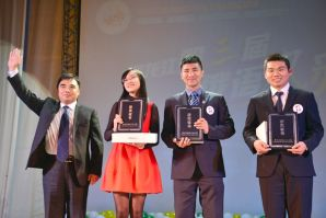 From China with love for Russia: the Heilongjiang competition final in Russian language was held in VSUES