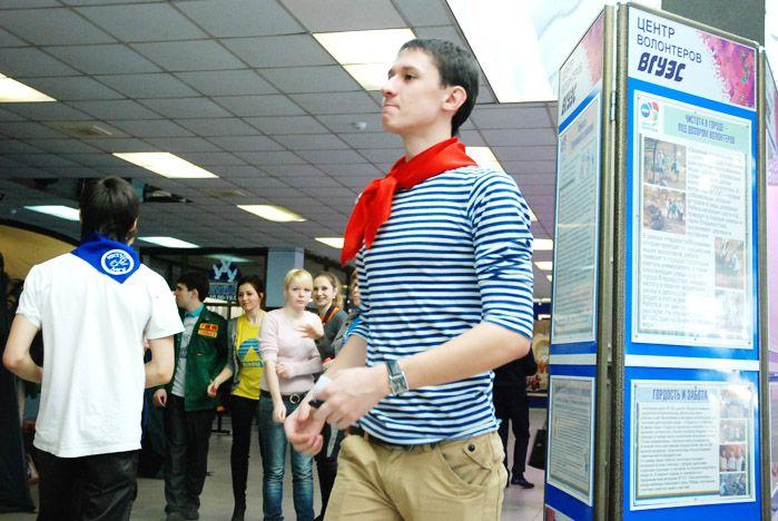 Ярмарка педагогических отрядов Владивостока состоялась во ВГУЭС