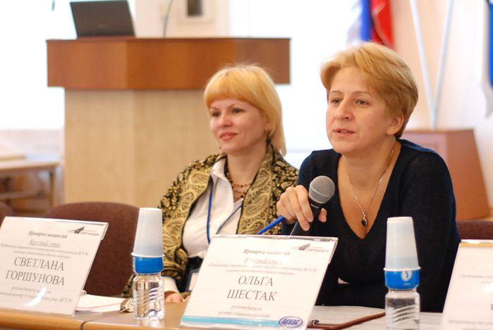 Во ВГУЭС обсудили вопросы общекультурной компетенции