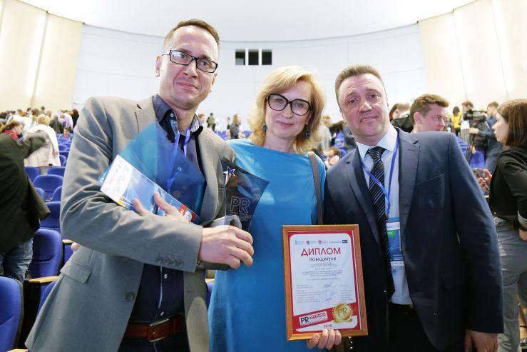 Лучших PR-специалистов региона на МедиаСаммите наградил ВГУЭС
