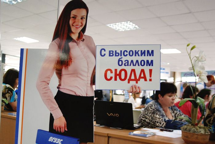 В Cтуденческом офисе ВГУЭС ответят на все вопросы
