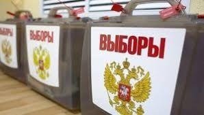 16 декабря Выборы Губернатора Приморского края