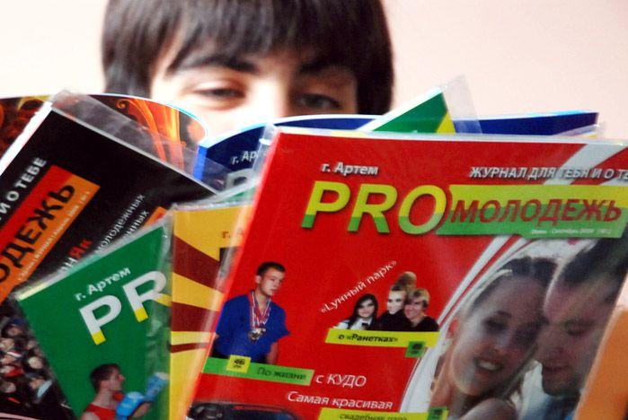Подведены итоги первого дальневосточного конкурса печатных изданий учебных заведений «Красная строка-2011»