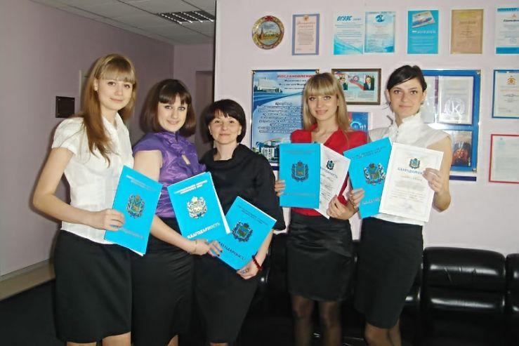 На конференции в Администрации Приморского края работы студенток Института права и управления ВГУЭС вызвали большой интерес.