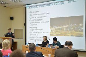 Научно-практическая конференция «Имидж территорий: технологии и опыт формирования» – статьи приглашенного спикера и участников обсуждения