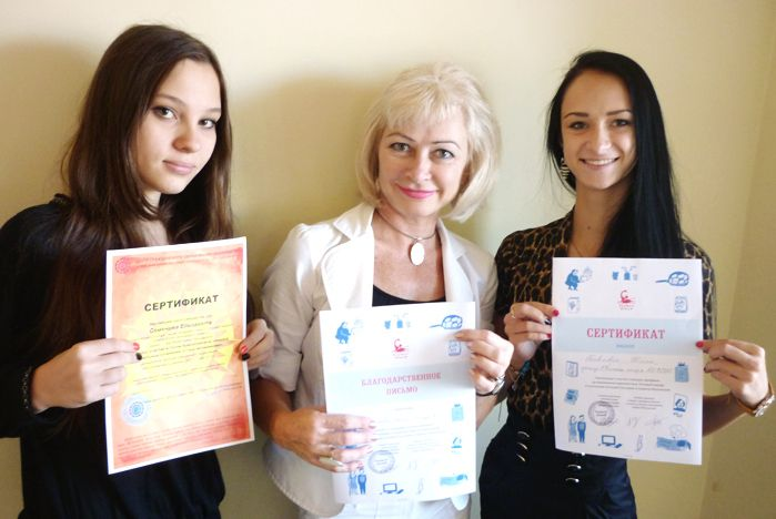 Лицеисты Академического колледжа ВГУЭС – дипломанты российских конкурсов