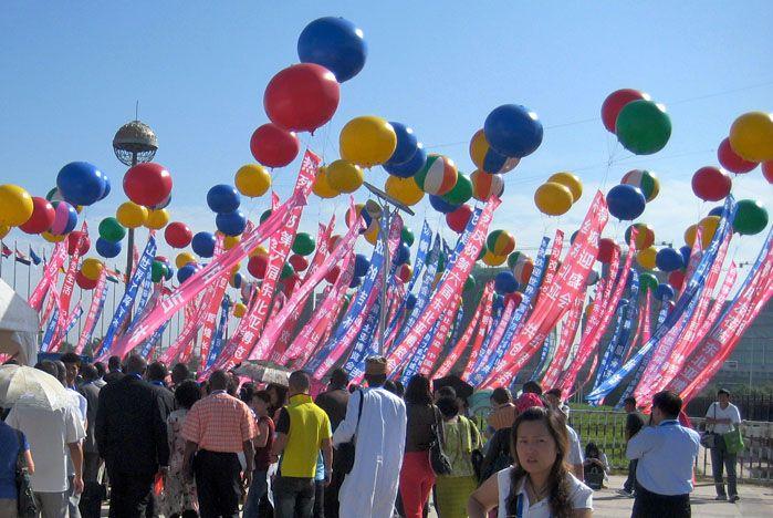 Делегация ВГУЭС побывала на торгово-инвестиционной ярмарке в Чаньчуне