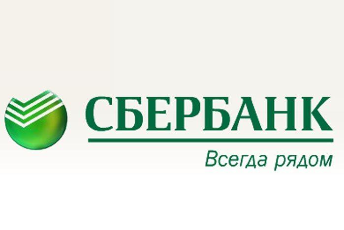 Дальневосточный Сбербанк заключил со ВГУЭС соглашение по образовательным кредитам