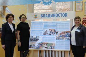 Завершен региональный этап конкурса исследовательских и проектных работ школьников Высший пилотаж - Владивосток