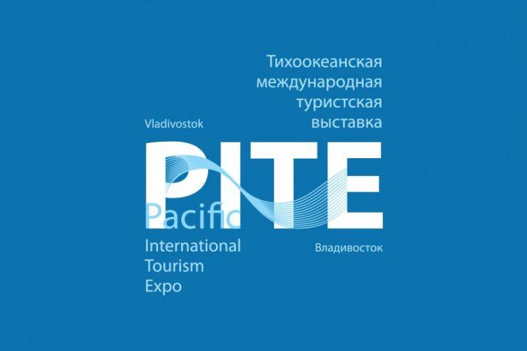 Студенты Академического колледжа на международной туристской выставке Pacific International Tourism Expo (PITE).
