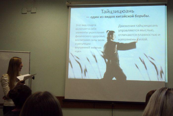 Студенты ВГУЭС прикоснулись к миру восточной культуры