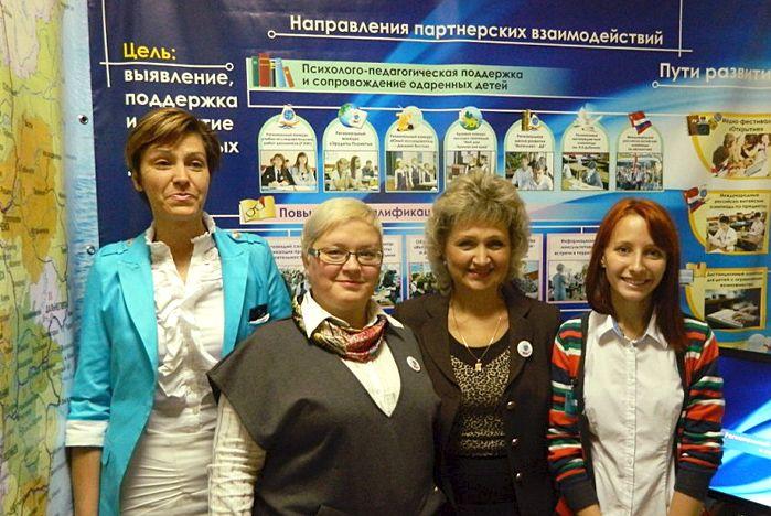 Региональный центр по работе с одаренными детьми и талантливой молодежью получил серебряную медаль на Форуме образовательных инициатив