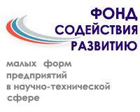 """Открытый конкурс для субъектов малого предпринимательства по программе """"Старт-2012″"""
