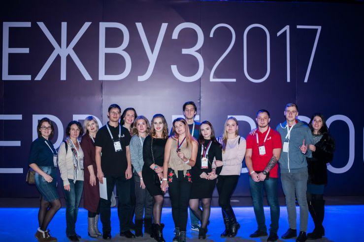 Поздравляем победителей и участников  Национального межвузовского чемпионата «Молодые профессионалы» (WorldSkills Russia) в Москве