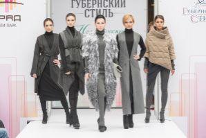 Дизайнеры ВГУЭС привезли с «Губернского стиля» победные и призовые места в номинациях «Pret-a-porter» и «Светский раут»