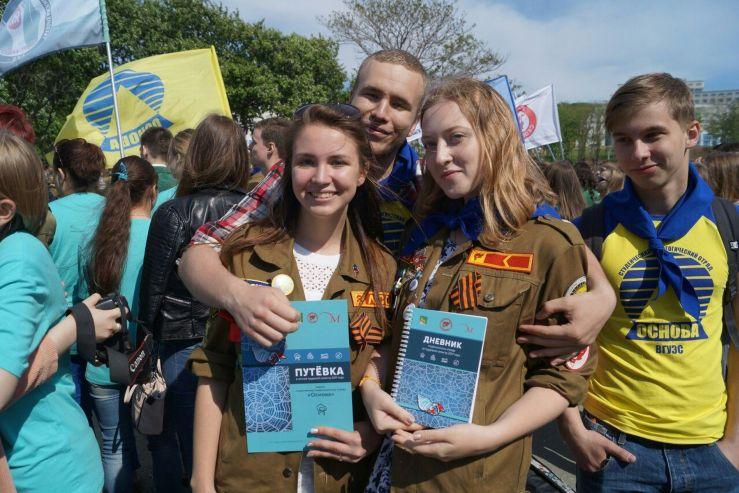 Студенческие отряды ВГУЭС открывают Летний трудовой семестр