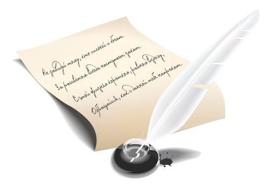 Поздравляем победителей конкурса поэтического перевода Poetic Spring-2011