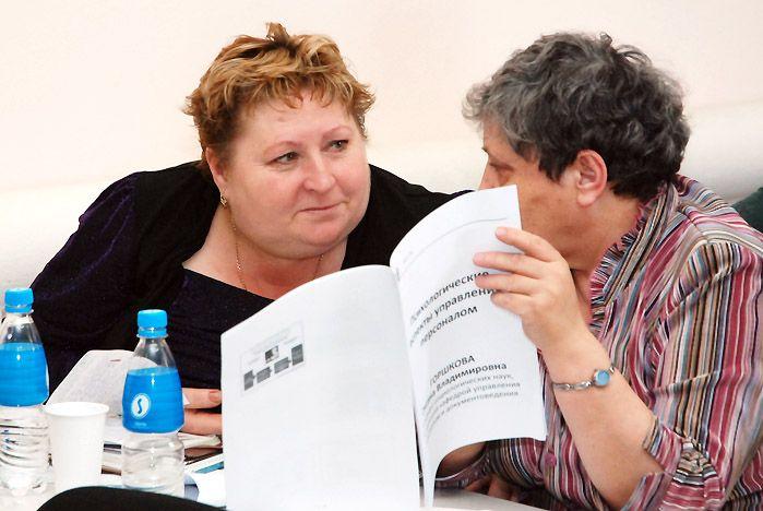 Руководители образовательных учреждений повысили профессиональную квалификацию во ВГУЭС