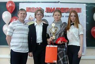 Финал деловой игры «Бои Лидеров» был организован студентами и профессором ВГУЭС