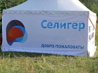 Резидентов Инновационного бизнес-инкубатора ВГУЭС ждут на «Селигере»
