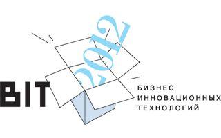Аспиранты, студенты и выпускники ВГУЭС участвовали в конкурсе БИТ 2012