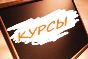 Уникальный обучающий курс «Практический маркетинг - удвоение бизнеса» начнется 14сентября в Центре развития предпринимательства