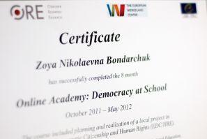 Проект Академического колледжа ВГУЭС получил признание европейских организаций