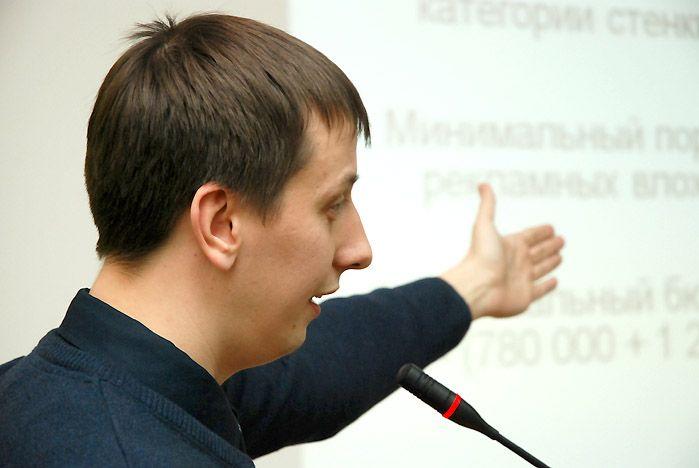 Маркетологи Владивостока решили во ВГУЭС проблему бюджета