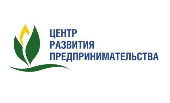 ИБИ ВГУЭС приглашает на семинар по программе «Развитие малого и среднего предпринимательства в городе Владивостоке на 2013-2015 годы»
