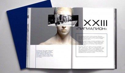 Институт сервиса, моды и дизайна ВГУЭС приглашает молодых дизайнеров на конкурс, посвящённый 50-летию университета