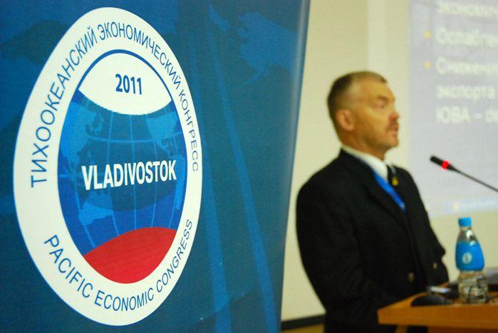 ВГУЭС стал значимой дискуссионной площадкой Пятого Тихоокеанского экономического конгресса