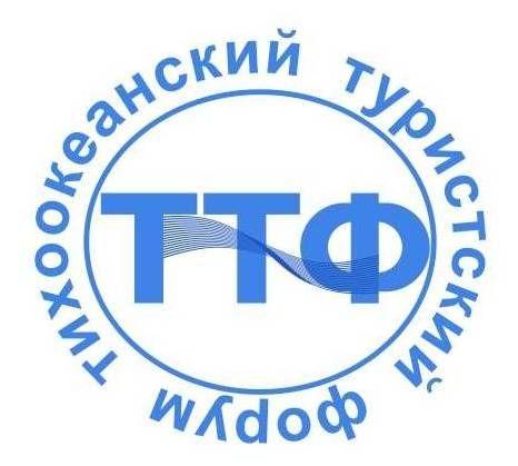 МИТГ – участник третьего Тихоокеанского туристского форума во Владивостоке