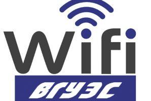 Модернизирована Wi-Fi сеть ВГУЭС в общежитии №2 блок «Б»