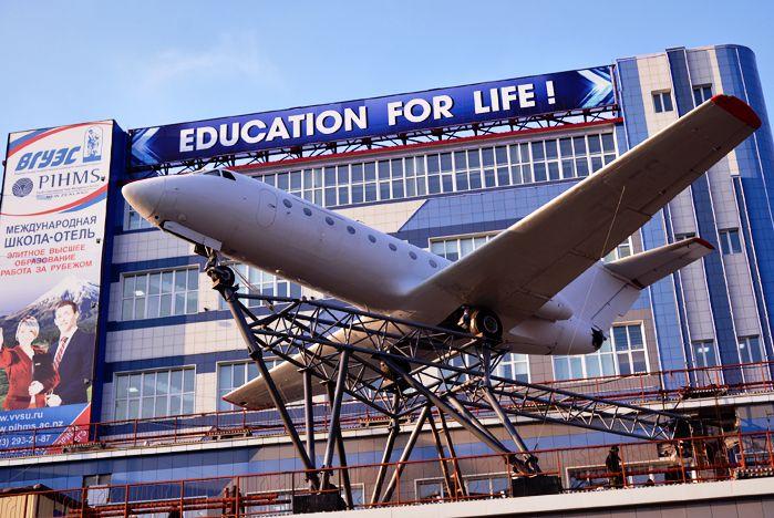 Открытие образовательного кластера мирового уровня – новая высота ВГУЭС