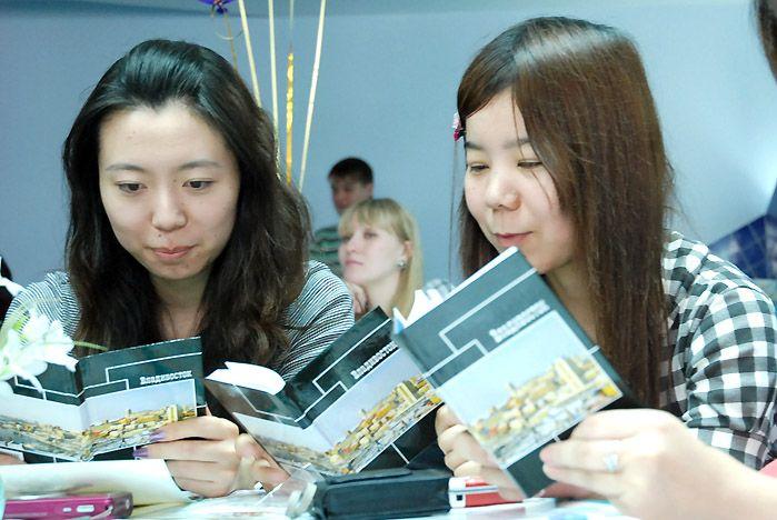 Подведены итоги I Международного интернет-конкурса по русскому языку
