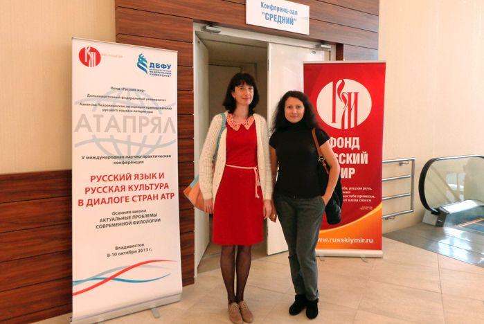 ВГУЭС расширяет границы русского культурного пространства