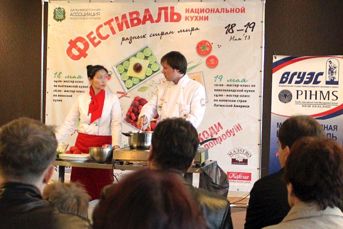 Тьюторы Международной школы гостиничного менеджмента ВГУЭС провели для гостей PITE мастер-класс