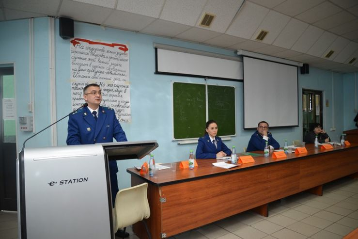 Во ВГУЭС прошли XV Конивские чтения, посвященные вопросам деятельности российской прокуратуры