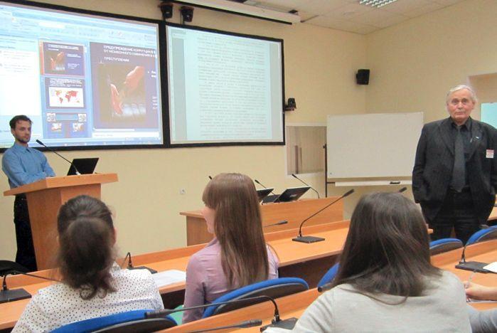 Преподаватели ИПУ ВГУЭС сотрудничают с коллегами из Бурятского государственного университета