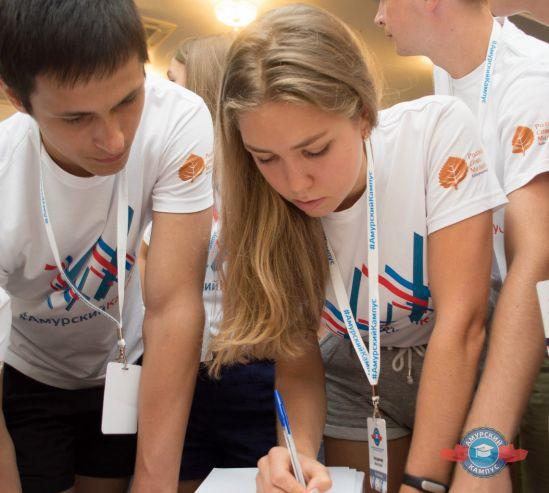 Активисты ВГУЭС летом совершенствовались в студенческом самоуправлении
