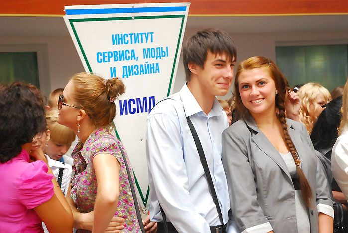 Пять тысяч первокурсников ВГУЭС отметили День знаний