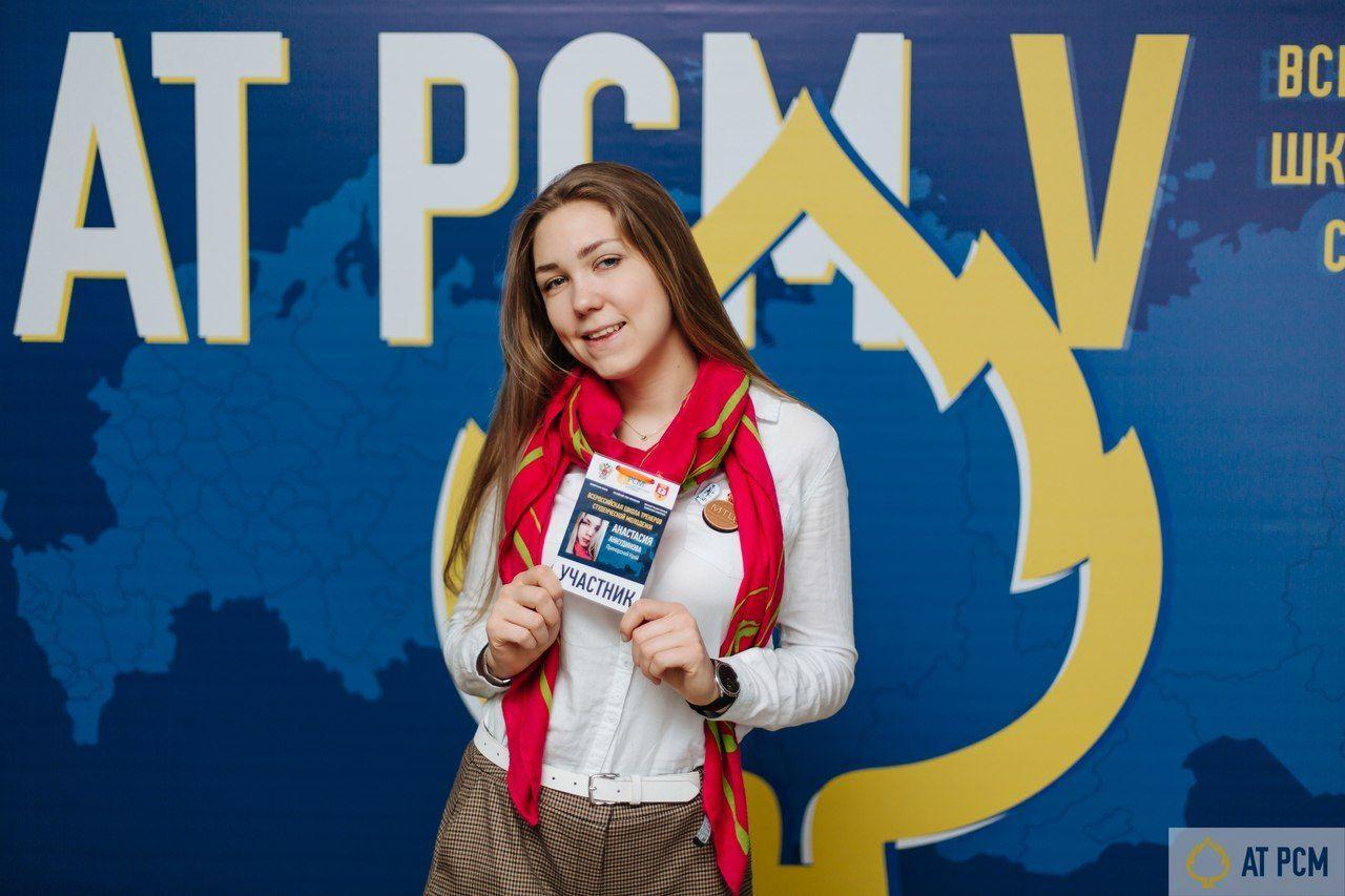 Анастасия Анкудинова, студентка Кафедры управления: «ВГУЭС – университет ярких возможностей»