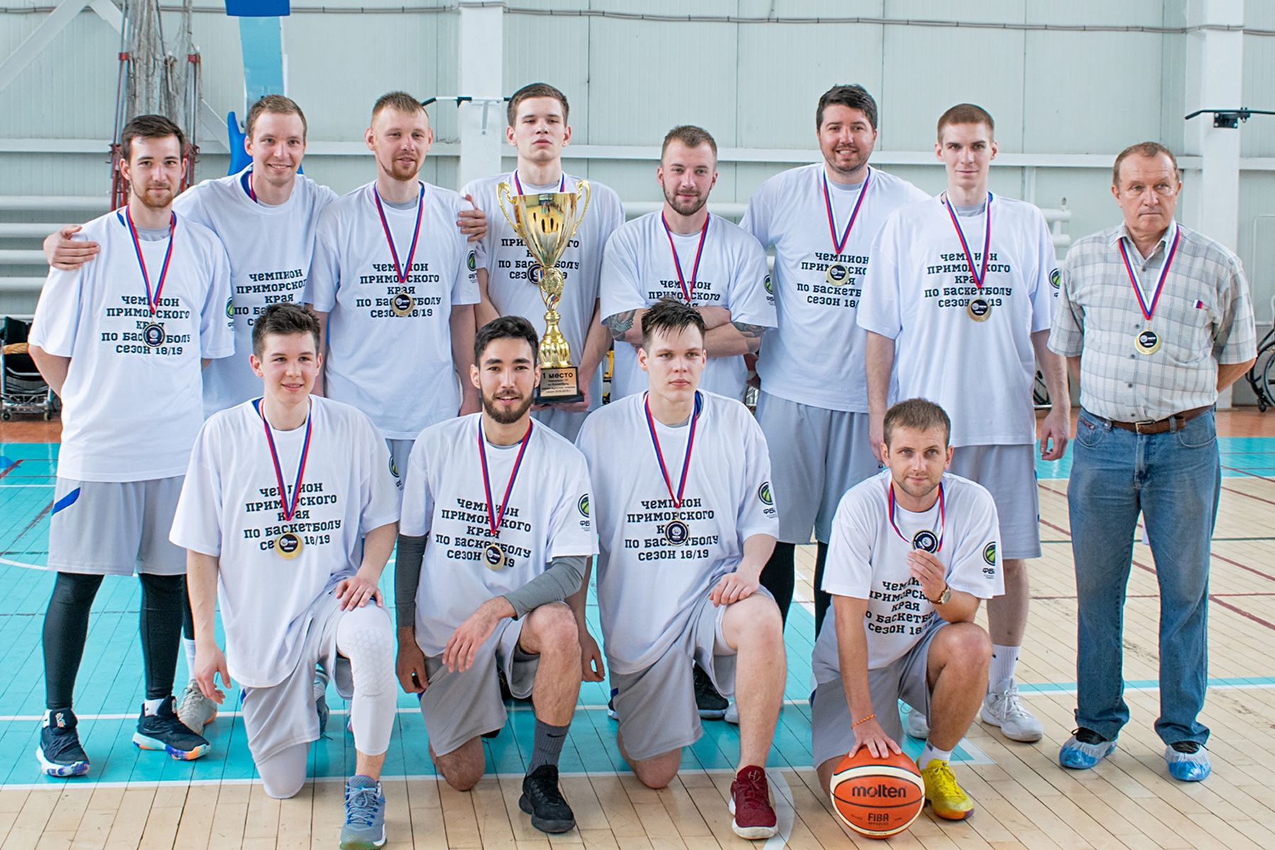 Баскетболисты ВГУЭС - чемпионы Приморского края сезона 2018-2019