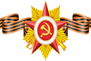 План мероприятий празднования 70-летия Победы в Великой Отечественной войне