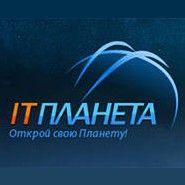 Международная студенческая олимпиада в сфере информационных технологий