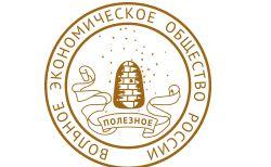 XXI Всероссийский конкурс научных работ молодежи «Экономический рост России»