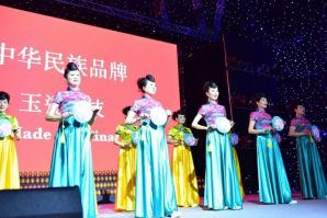 Китайско-Российский Фестиваль